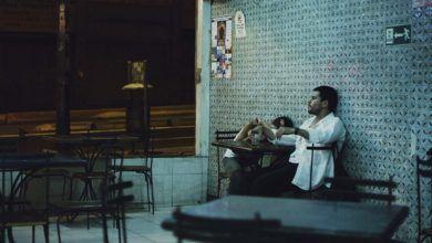 Photo of Recomendaciones de cine hispano: La familia (2017)