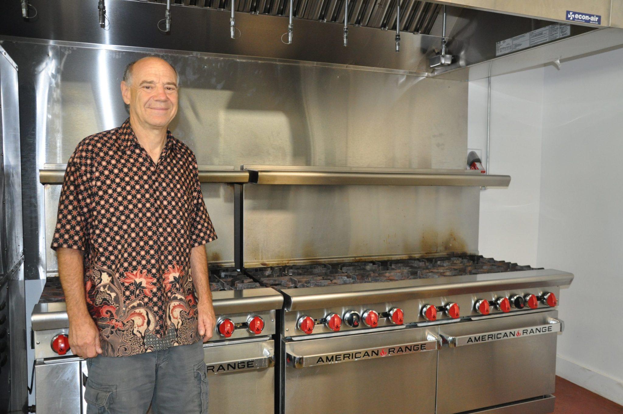 """Photo of OtherFoods Kitchen: """"Una cocina comercial asequible y de uso compartido para pequeños empresarios locales en la industria de alimentos"""""""