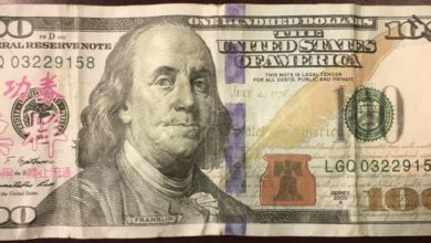 Photo of Woman Says a Local Bank Gave Her a Fake $100 bill