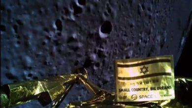 Photo of Sonda espacial de Israel se estrella en su intento de aterrizar sobre la Luna
