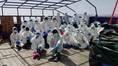 Photo of Italy places 34 migrants in quarantine