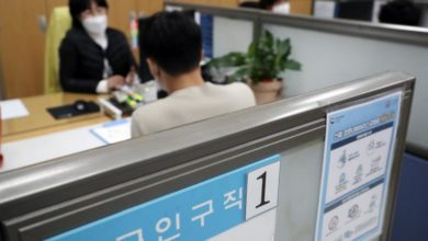 Photo of South Korea registers largest drop in employment since 1999
