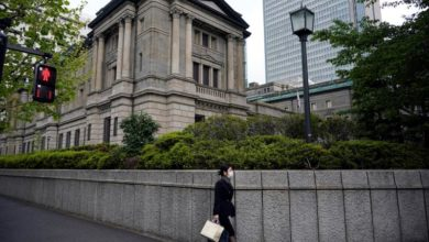 Photo of Bank of Japan allocates $279 billion for loans to SMEs