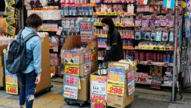 Photo of Japan revises up Jan-Mar GDP contraction to 0.6 pct