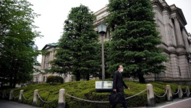 Photo of Bank of Japan expands company loan program
