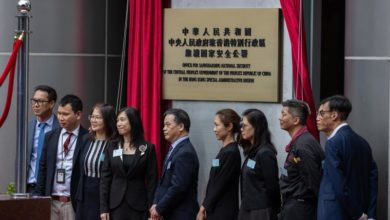 Photo of China opens 'Office for Safeguarding National Security' in Hong Kong