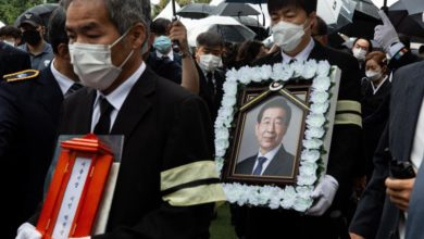 Photo of Seoul mayor's funeral begins amid controversy