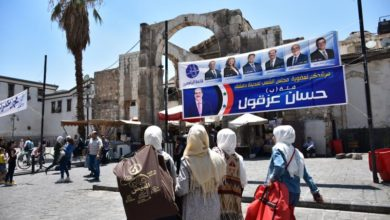 Photo of Polling stations open for Syria's parliamentary elections