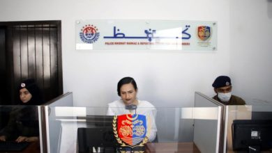 Photo of Transsexual woman joins Pakistan police to fight discrimination