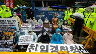 Photo of Japanese company appeals South Korean court's decision to compensate slaves