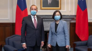 Photo of US health chief: Taiwan would be invited to WHO alternative
