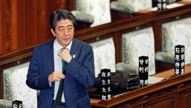 Photo of Japan's prime minister to resign for health reasons