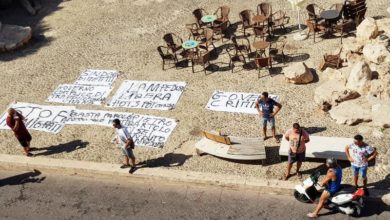 Photo of Italy acts on migrant overcrowding on Lampedusa