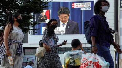 Photo of Abe's party in Japan to elect successor Sep. 14