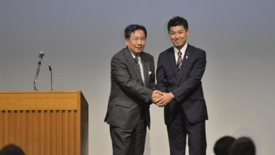 Photo of Japanese opposition joins forces amid possible early elections