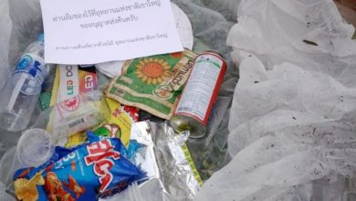 Photo of Thailand sends garbage dumped in natural park to hikers' homes