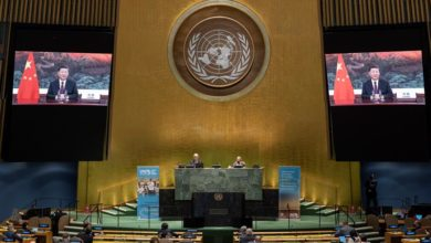 Photo of UN celebrates 75th anniversary with lackluster summit amid problems