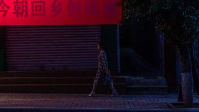 Photo of China's poverty relief program: propaganda or reality?