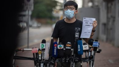 Photo of Hong Kong activist Joshua Wong arrested, released on bail