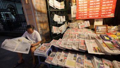 Photo of Vietnam cracks down on online journalism to curb dissent
