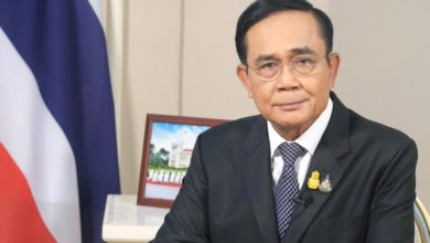 Photo of Thai govt ends emergency decree following week of defiant protests
